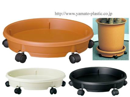 要出典 大和プラスチック 受け皿 車輪付き 丸型