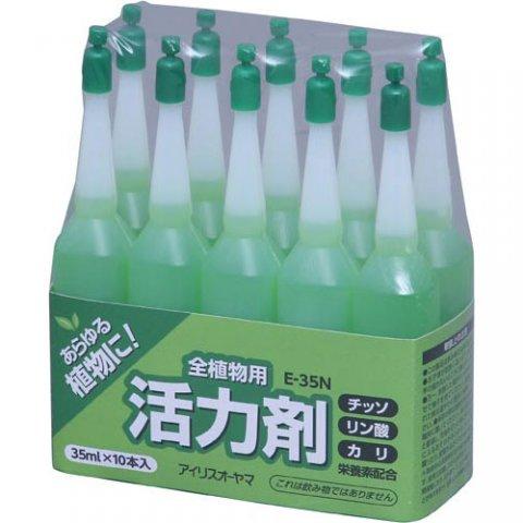 観葉植物の栄養剤(活力剤)7選!...
