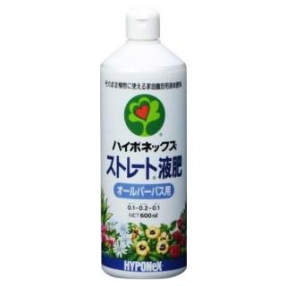 要出典 液体肥料1