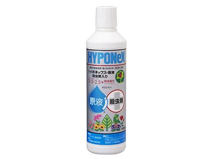 要出典 液体肥料4