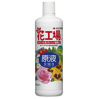 要出典 液体肥料5