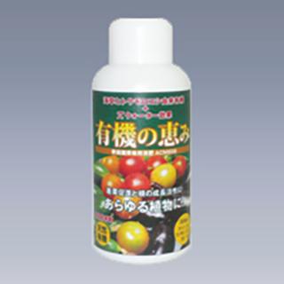 要出典 液体肥料7