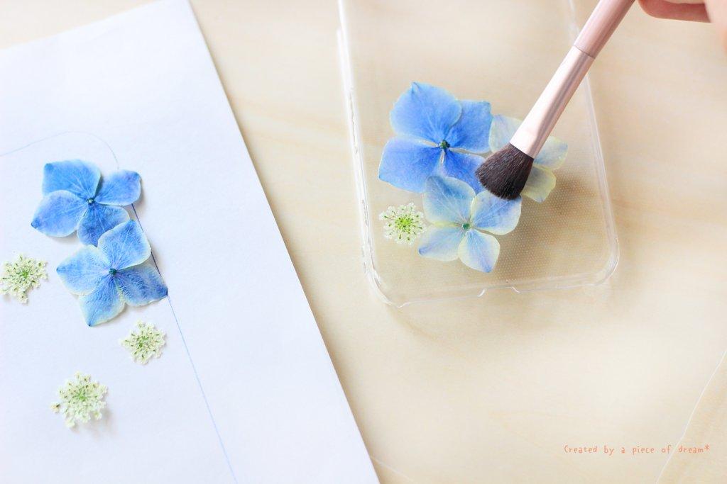 押し花 スパホケース DIY 紫陽花をつける
